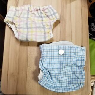 布おむつカバー 2枚 サイズ80~90(布おむつ)