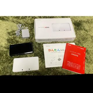ニンテンドー3DS(ニンテンドー3DS)の【本体2台】Nintendo ニンテンドー 3DS ピュアホワイト & ブラック(携帯用ゲーム機本体)