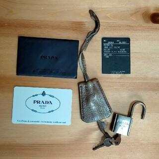 プラダ(PRADA)の入手困難   PRADA     ビンテージの 鍵(チャーム)