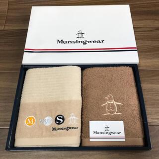 マンシングウェア(Munsingwear)のマンシングウェア フェイスタオル2枚(タオル/バス用品)
