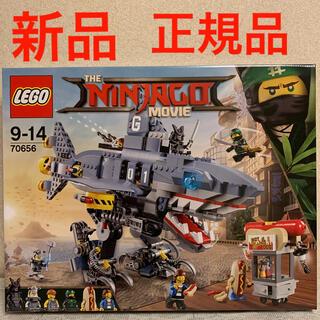 Lego - 70656 レゴ ニンジャゴー シャークメカ