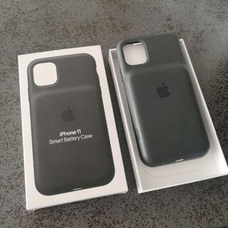 Apple - (美品)iPhone 11 用 Apple スマートバッテリーケース