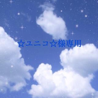 エリップス(ellips)の☆ユニコ☆様専用ellips20粒8カラー同梱特別価格!お試しセット(トリートメント)