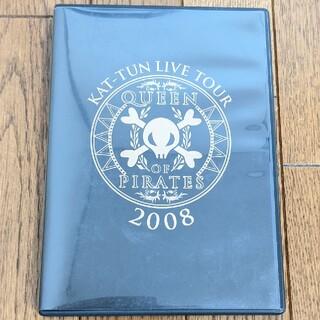カトゥーン(KAT-TUN)のKAT-TUN LIVE TOUR 2008 QUEEN OF PIRATES (ミュージック)