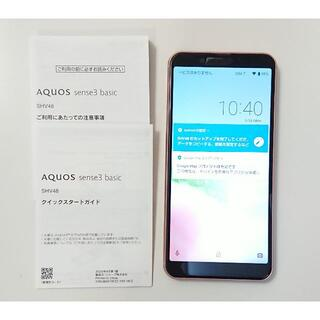 SHARP - 8266 android9 AQUOS sense3 basic SHV48au