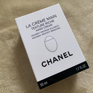 CHANEL - CHANEL ハンドクリーム ラクレームマンリッシュ