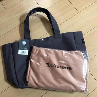 TULLY'S COFFEE - タリーズコーヒー⭐︎福袋⭐︎