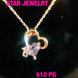 STAR JEWELRY - 【11】スタージュエリー  k10 立体  ダブルハート ネックレス