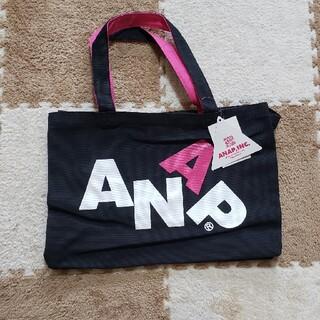 ANAP - ♡在庫処分♡ 送料無料 ANAP トートバッグ