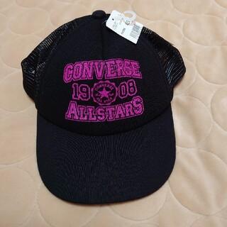 コンバース(CONVERSE)の帽子、キャップ53〜55cm(帽子)