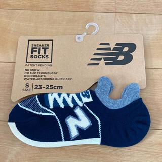 ニューバランス(New Balance)の新品未使用♡ニューバランス 靴下 くるぶし ネイビー(ソックス)
