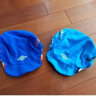アンブロ(UMBRO)のアンブロ サッカー キャップ キッズフリーサイズ 2点セット(帽子)