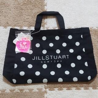 JILL by JILLSTUART - ♡在庫処分♡ 送料無料 JILLSTUART  トートバッグ