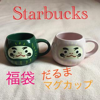 スターバックスコーヒー(Starbucks Coffee)の新品未使用 スタバ 2021 福袋 だるま ペア(グラス/カップ)