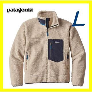 patagonia - パタゴニア レトロX ジャケット Patagonia Retro X 2020l