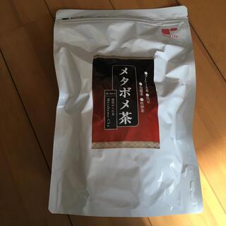 ティーライフ(Tea Life)のあい様 専用 メタボメ茶 ポット用 90(健康茶)