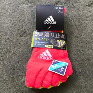 adidas - adidas 5本指ソックス 24〜26cm
