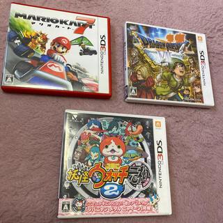 ニンテンドー3DS(ニンテンドー3DS)の3DS ソフト 3本セット♡ドラクエ7 ♡マリオカート♡妖怪ウォッチ2元祖♡(携帯用ゲームソフト)