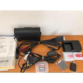 ソニー(SONY)の付属品のみ ソニーサイバーショットDSC-HX5V(コンパクトデジタルカメラ)