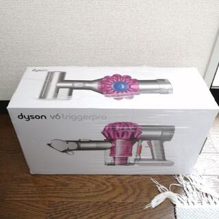 Dyson - dyson v6triggerpro ダイソン V6トリガープロ