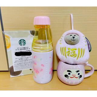 Starbucks Coffee - 新品★スタバ福袋2021(タンブラー、マグカップ、ぬいぐるみ、豆引換カード)