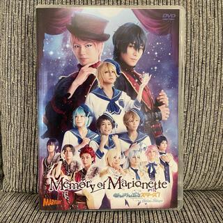 あんステ MOM DVD