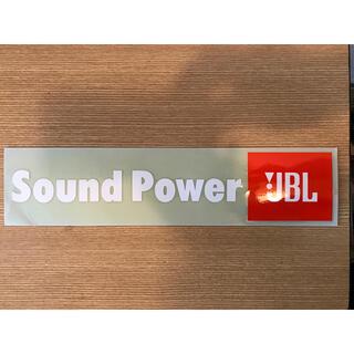 JBLスピーカーステッカー(スピーカー)