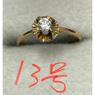 18k 人工ダイヤ 縦爪リング(リング(指輪))