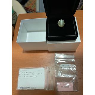 pt900 グリーンタイガーアイ(猫目石)(リング(指輪))