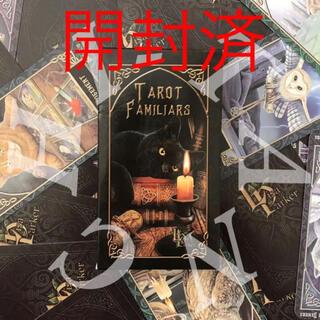 【訳あり品 開封済】TAROT  FAMILIARS  タロットカード(趣味/スポーツ/実用)