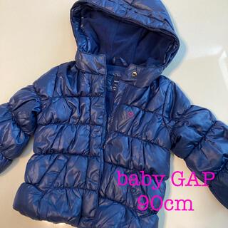 ベビーギャップ(babyGAP)のbaby GAP90㎝ ダウンジャケット/内側フリース(ジャケット/上着)