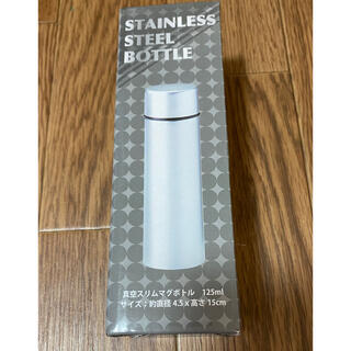 ステンレスボトル(真空スリムマグボトル)125ml シルバー(その他)