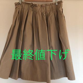 フランシュリッペ(franche lippee)のフランシュリッペ スカート fl5(ひざ丈スカート)