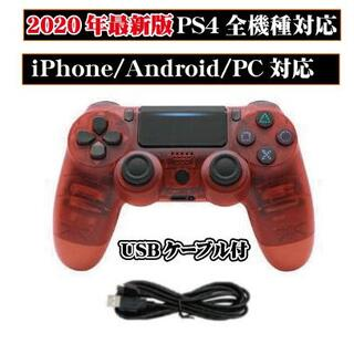 最新版 PS4 ワイヤレスコントローラー クリアレッド 互換品(その他)