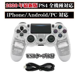 最新版 PS4 ワイヤレスコントローラー クリアホワイト 互換品(その他)