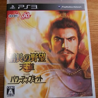 信長の野望天道 PS3(家庭用ゲームソフト)
