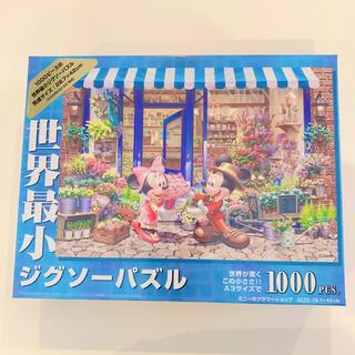 ディズニー(Disney)の【世界最小】ジグソーパズル ミニーのフラワーショップ(その他)