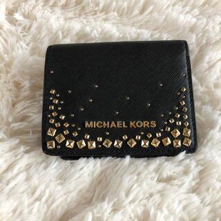 マイケルコース(Michael Kors)のマイケルコース 二つ折り財布 ミニ財布(財布)