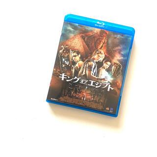 キングオブエジプト Blu-ray(外国映画)