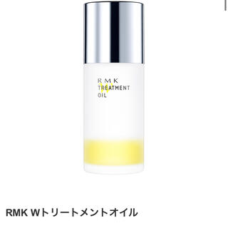アールエムケー(RMK)のRMK ダブルトリートメントオイル オイル美容液(美容液)