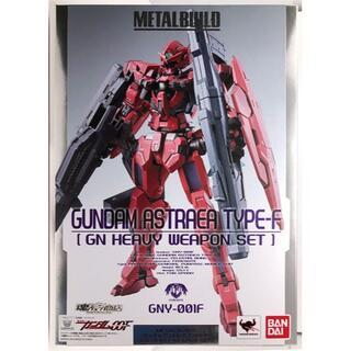 METAL BUILD 機動戦士ガンダム00 『ガンダム』シリーズ
