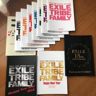 エグザイル トライブ(EXILE TRIBE)のEX FAMILY 会報 11冊+NEW YEAR CARD(ミュージシャン)