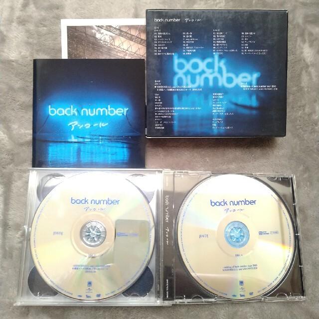 BACK NUMBER(バックナンバー)の★値下げ★ backnumbe アンコール(初回限定盤A/DVD ver.) エンタメ/ホビーのCD(ポップス/ロック(邦楽))の商品写真