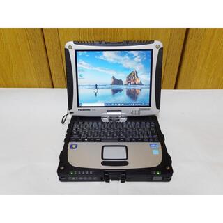 パナソニック(Panasonic)のSSD 240GB&メモリ8GB タフブック CF-19 第2世代Core i5(ノートPC)