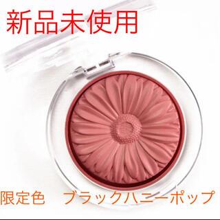CLINIQUE - 新品未開封♪クリニークチークポップ 限定色ブラックハニーポップ