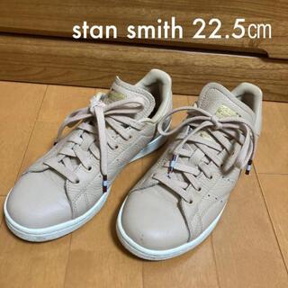 アディダス(adidas)のadidas アディダス スタンスミス スニーカー 22.5 23 23.5(スニーカー)