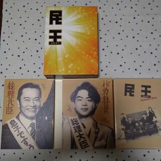 民王blu-rayBOX(日本映画)
