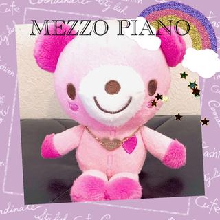 メゾピアノ(mezzo piano)のメゾピアノ ぬいぐるみ コロンちゃん(キャラクターグッズ)
