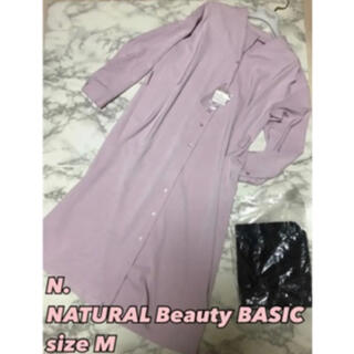 N.Natural beauty basic - 【新品】N.natural beauty basic ワンピース