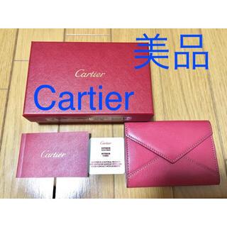 Cartier - ただ今タイムセール中 美品  Cartier カルティエ ピンク 財布